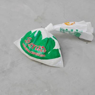 Burrata à la ciboulette